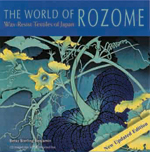 The World of Rozome by Betsy Sterling Benjamin